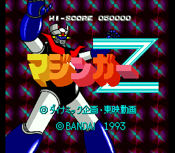 Mazinger Z (Japan) [7144] Title Screen